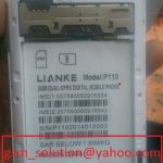 Lianke P110 Offficial firmware & flash file