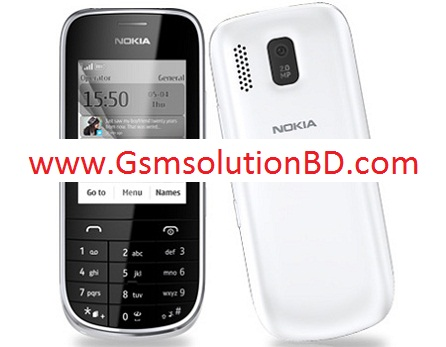 Nokia Asha 203 rm832 version 20.52 flash file