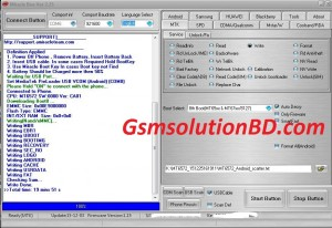 G+ G6 MT6572 4 4 2 Official firmware 1000% tested | GSMSolutionBD