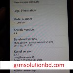 HTC One m8sw MT6582 4.4.2 firmware (flash file) 100% tetsed