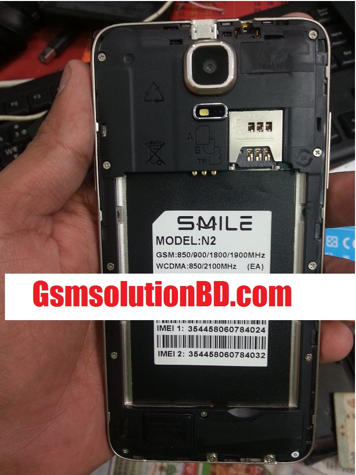 Smile N2 MT6572 4.4.2 firmware 100% tested free Download