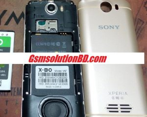 Sony X-Bo ALL Model firmware/flash file free Download | GSMSolutionBD