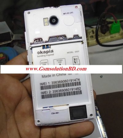 Okapia Easy Blank Screen Fixed firmware 100% tested