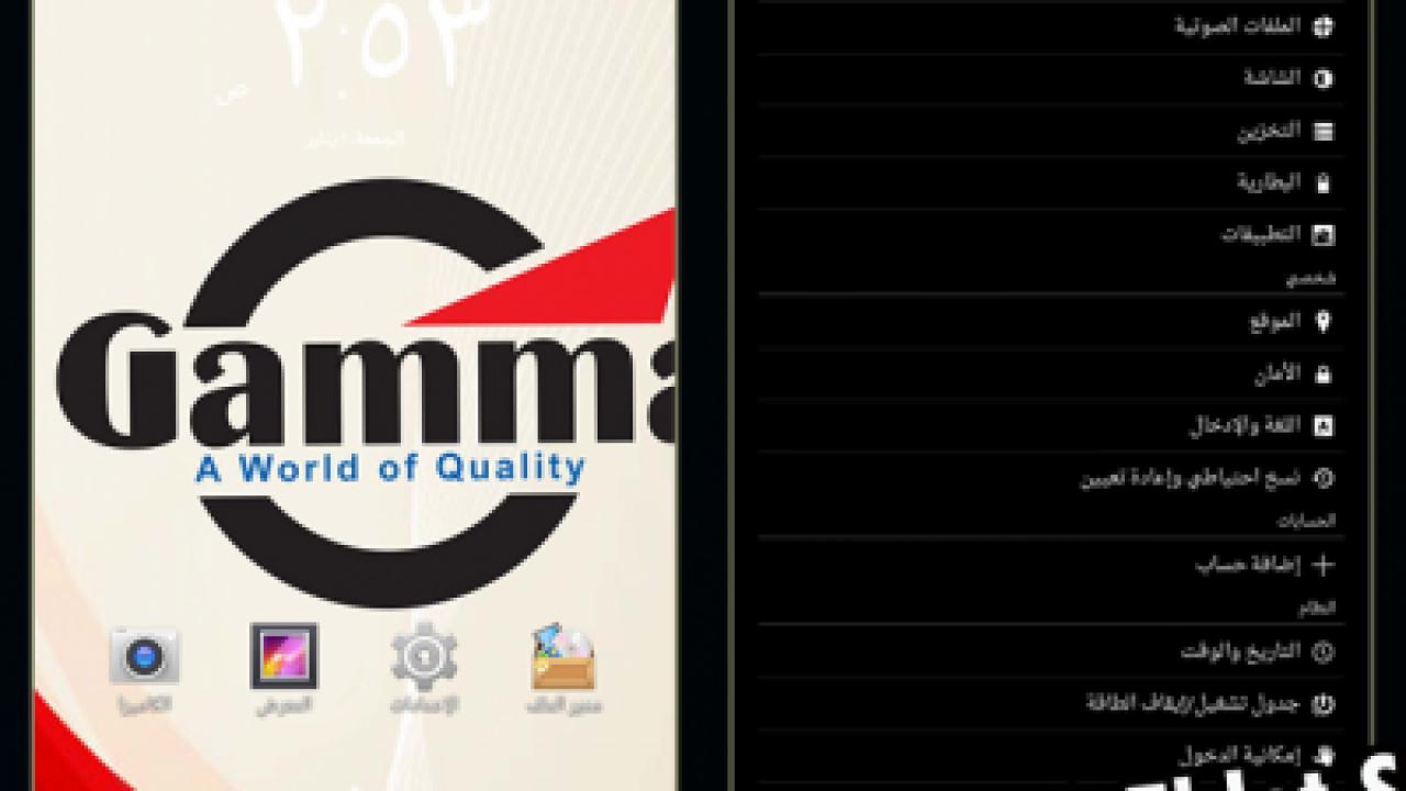 Gamma GA-TAB7V 3G Mt6572 firmware flash file 100% Tested