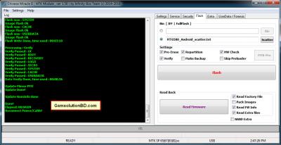 Sony x-Bo O6 Monkey Virus Problem Solution Here