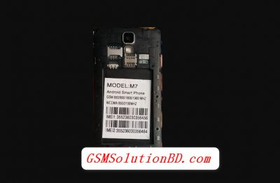 Huawei Clone M7 Flash File