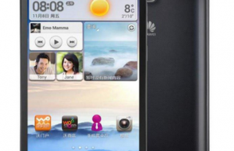 Huawei G730-U00 Update Firmware Flash File 100% Tested Download