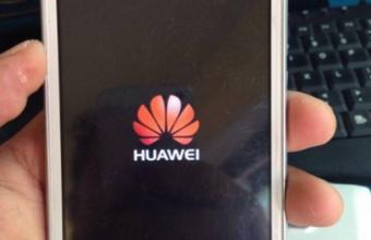 Huawei Y600-U20 MT6572 Firmware Flash File 100% Tested Download