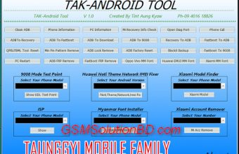 TAK android Tool Update Version 100% Tested Full Free Download